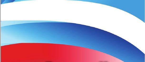 تعلم اللغة الروسية مع نورشك
