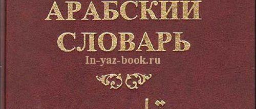 موقع نورشك لتعلم اللغة الروسية