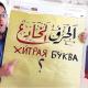 حرف о فى اللغة الروسية